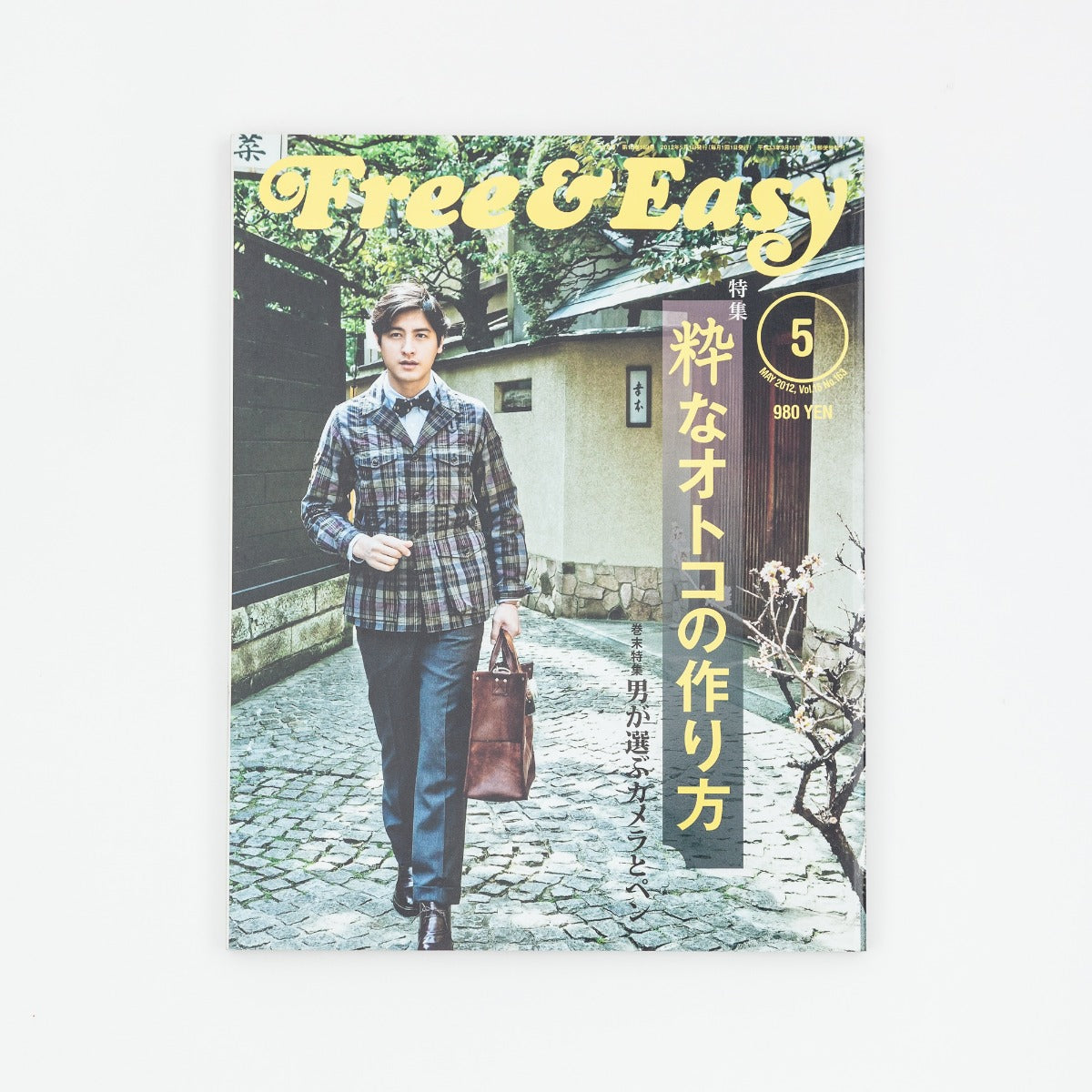 Free and Easy Mag May 2012
