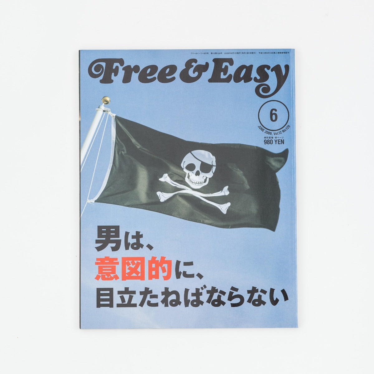 Free and Easy Mag June 2009