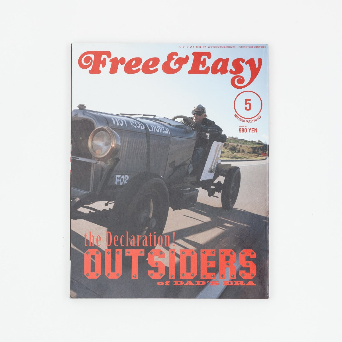 Free and Easy Mag May 2010