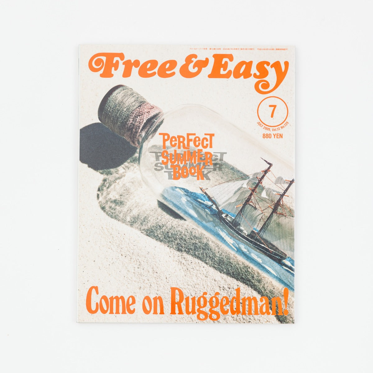 Free & Easy Mag July 2009