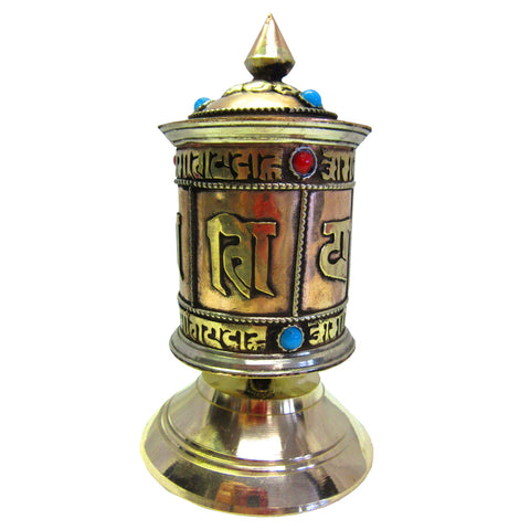Medium Brass Table Top Prayer Wheel