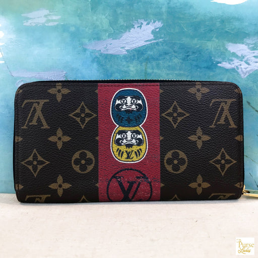LOUIS VUITTON Brown Kabuki Zippy Wallet LIMITED EDITION