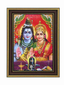 Lord Shiva and Parvathi in red background with halo