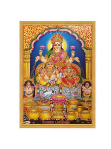 Kubera Lakshmi in blue arch and pillar background