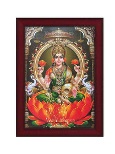 Goddess Lakshmi with prabhai in sanctum background