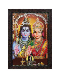 Lord Shiva, Parvathi under arch glow sand finish