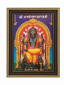Dakshinamoorthy in blue background under golden arch
