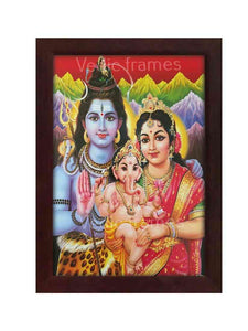 Lord Shiva and Parvathi with little Ganesha