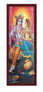 Radha Krishna on swing with halo and peacocks Vertical