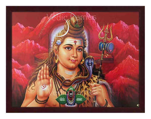 Lord Shiva in red Himalayan background