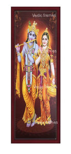 Radha Krishna in designed brown background Vertical