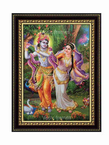 Lord Krishna and Radha dancing in a forest
