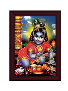 Laddu Gopal with pillar background