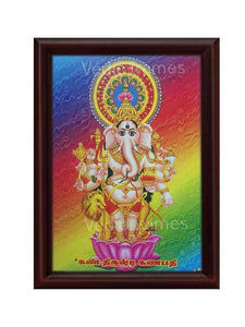 Kan dhrishti Ganapathi in multicolour background