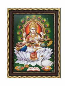 Goddess Saraswathi on white lotus with peacock feather background