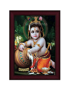 Little Krishna with green halo