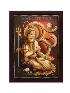 Lord Shiva in Om symbol in brown background