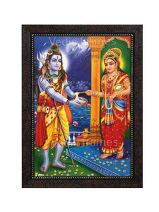 Lord Shiva with Annapurna