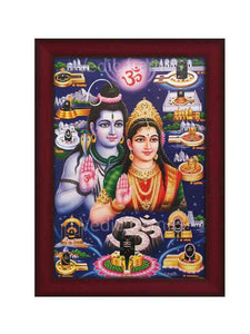 Lord Shiva and Parvathi surrounded by Dwadasha Jyothir Lingam
