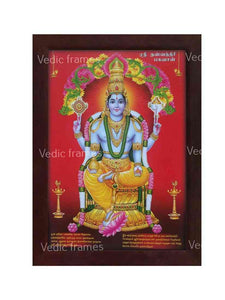 Lord Dhanvanthri seated on lotus in red background