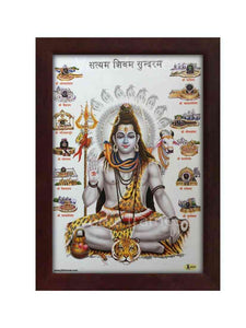 Lord Shiva with silver halo surrounded by lingam glow sand finish