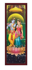 Radha Krishna on lotus with halo Vertical