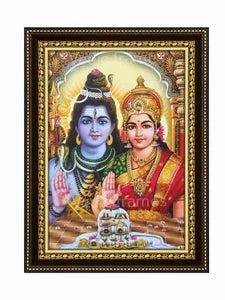 Lord Shiva with Parvathi with white lingam in front