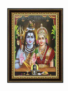 Lord Shiva with Parvathi in plantain leaf background