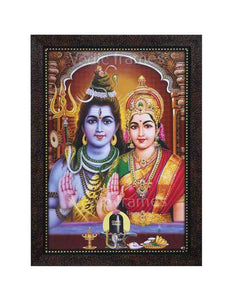 Shiva with Parvathi under arch in pillared background