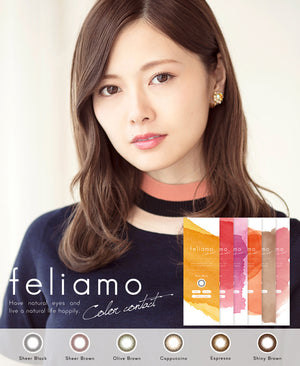 Feliamo——Natural eyes, natural lives.