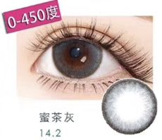 MiaoMou yearly Contact Lenses Sweet tea grey (2pcs/box)