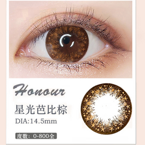 MiaoMou yearly Contact Lenses Barbie Brown (2pcs/box)