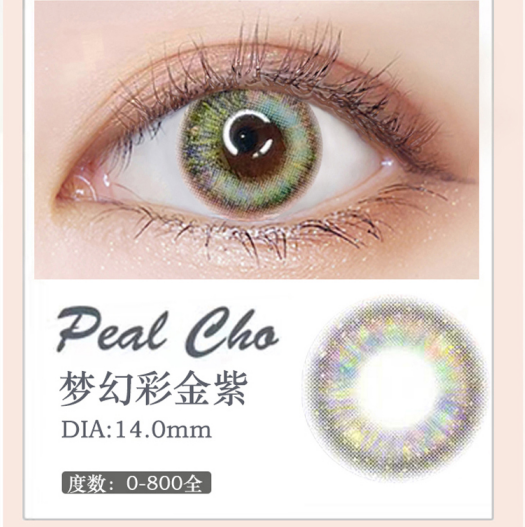 MiaoMou yearly Contact Lenses Dream color Gold Purple (2pcs/box)
