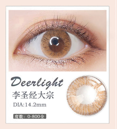 MiaoMou yearly Contact Lenses LEE Brown (2pcs/box)