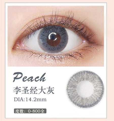 MiaoMou yearly Contact Lenses LEE Gray (2pcs/box)