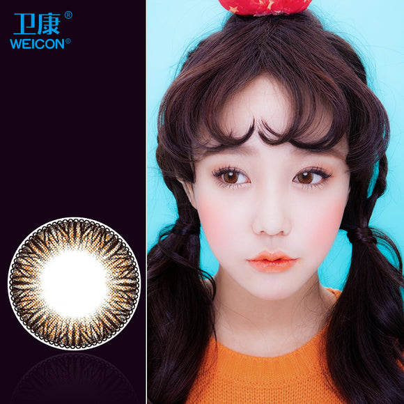 Weicon one piece size diameter mixed blood disposable half yearly color cotact lenses Star Brown