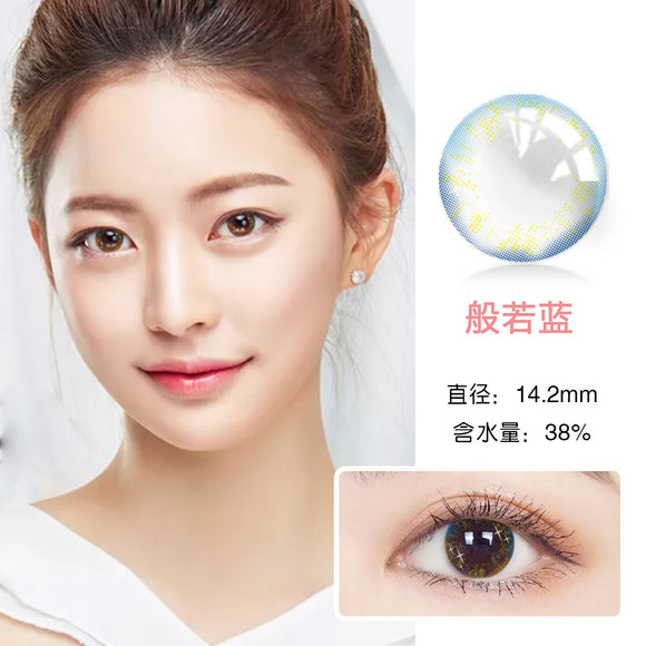 Secret colors yearly Contact Lenses Prajna Blue(2pcs/box)