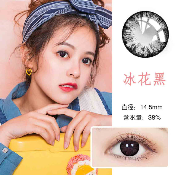 Secret colors yearly Contact Lenses Ice flower black(2pcs/box)