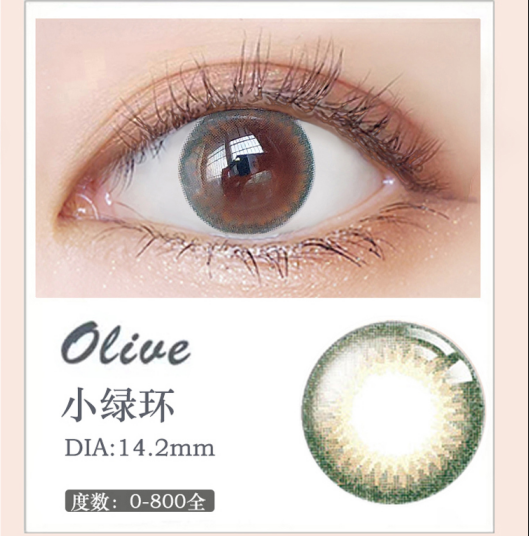MiaoMou yearly Contact Lenses Small Green Ring (2pcs/box)