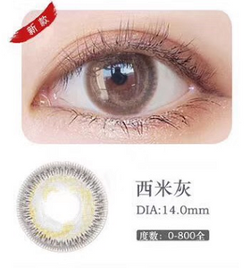 MiaoMou yearly Contact Lenses Simi grey(2pcs/box)