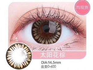 MiaoMou yearly Contact Lenses sunflower brown(2pcs/box)