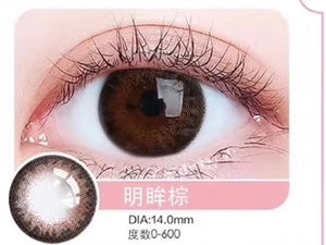 MiaoMou yearly Contact Lenses bright eyes brown(2pcs/box)
