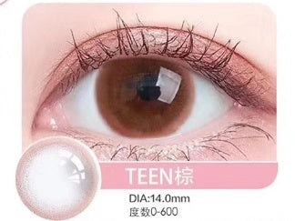 MiaoMou yearly Contact Lenses TEEN brown(2pcs/box)