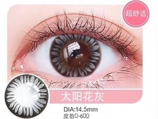 MiaoMou yearly Contact Lenses sunflower grey(2pcs/box)
