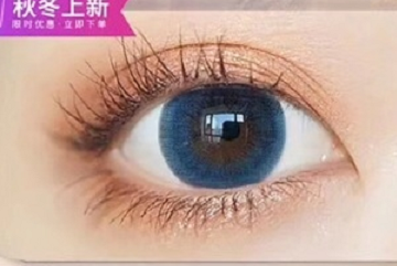 MiaoMou yearly Contact Lenses Shake fairy blue(2pcs/box)