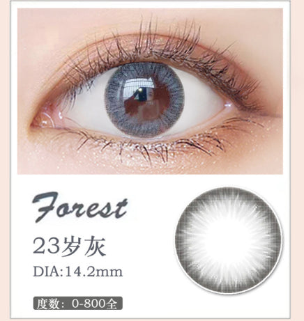 MiaoMou yearly Contact Lenses 23 Grey (2pcs/box)