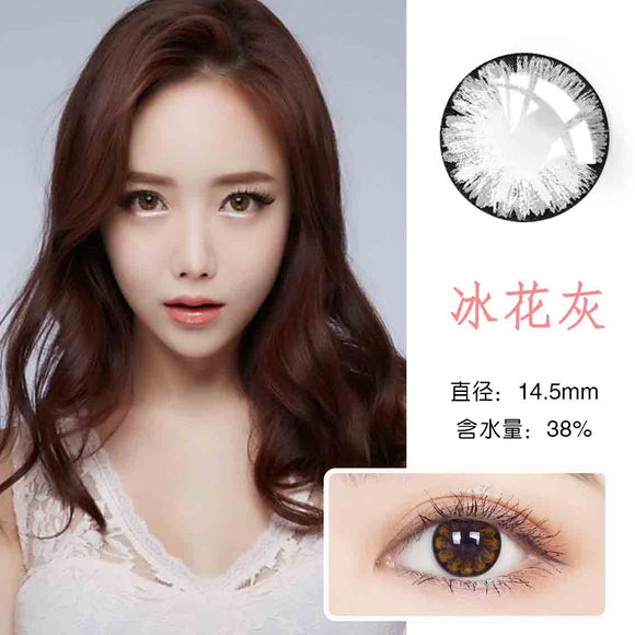Secret colors yearly Contact Lenses Ice flower grey(2pcs/box)