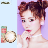 Korea NOMI mixed blood size diameter disposable yearly color contact lenses Bonbons4U Ice Flower Chocolate