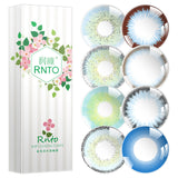 RNTO Yearly Color Contacts Tricolor Blue (2pcs/box)