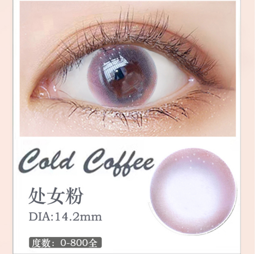 MiaoMou yearly Contact Lenses Virgo Pink (2pcs/box)